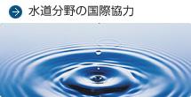 bnr_index_003_off