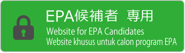 Website for EPA candidates Website khusus untuk calon program